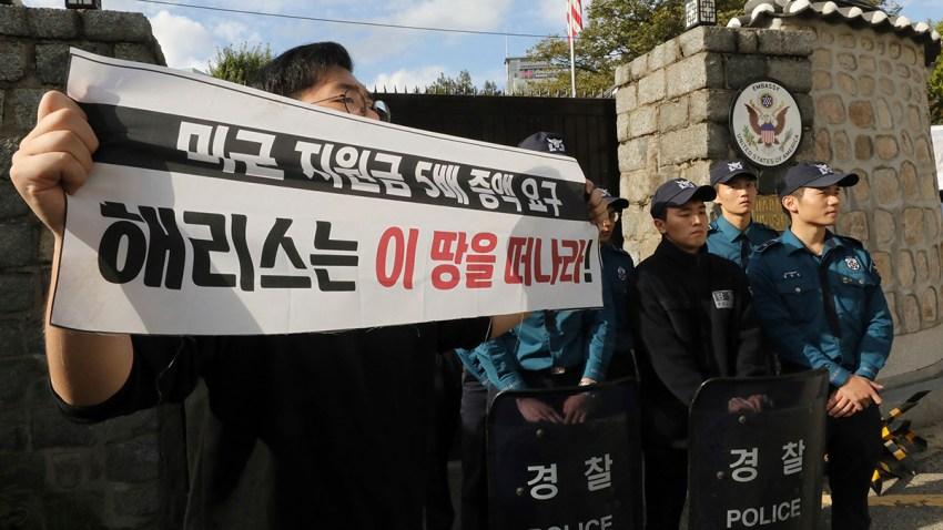 South Korea US Ambassador