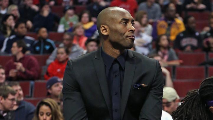Kobe in Chicago