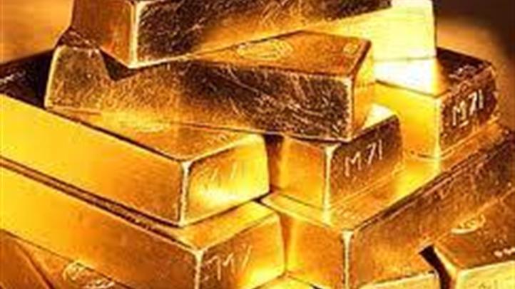 gold_722x406_2087526942.jpg