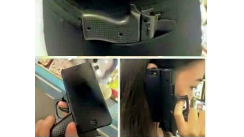 gun cellphone case