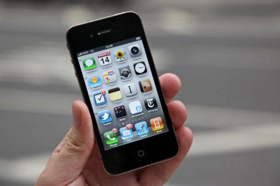 iphone4-or-5-thumb-550xauto-609364