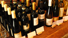 provenance_wines