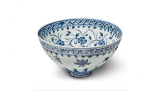 An exceptional and rare blue and white 'floral' bowl, Ming dynasty, Yongle period.