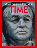121708 Gorbachev 1989 Person of the Year
