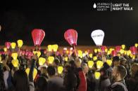 Leukemia Lymphoma Society's Light The Night Walk