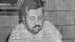 Gacy Said There Were More Victims: Investigators