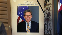 SF Law School Fund In Honor of Ambassador Stevens