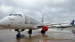 Airline Celebrates O'Hare Launch With $29 Airfare