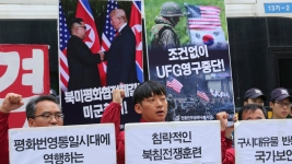 Looming Military Drill Suspension Raises Concern in Seoul