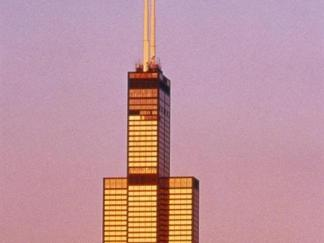 Big Stan, Marshall Fields and Now the Sears Tower