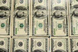 Chicago Gets 1 Billion Dollars!