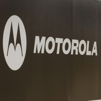 Motorola to Slash 185 Jobs in Illinois