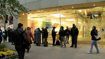 Mag Mile Apple Store Plans Move: Report