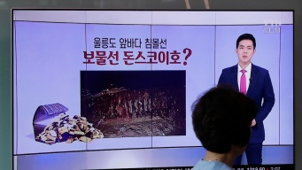 S. Korean Firm Says It's Found Sunken Russian Treasure Ship