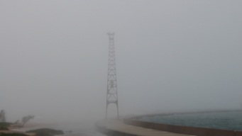 Dense Fog Advisory Issued for Parts of Northern Illinois