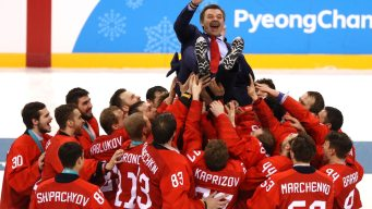 OAR Defeats Germany to Win the Gold Medal in Men's Hockey