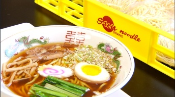 Lessons from the Ramen Master at Sun Noodles