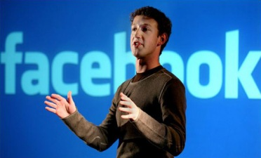 Facebook IPO to Come Through Chicago