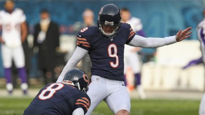 Bears Kicker Gould Has Calf Strain; Melton Leaves