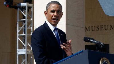 Obama Library Foundation Unmasks Identities of Deep-Pocketed Donors