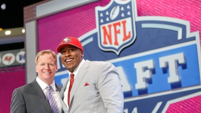 Chicago Moves One Step Closer to Landing NFL Draft