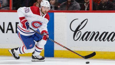 Blackhawks Lose 7th Straight, Fall to Canadiens