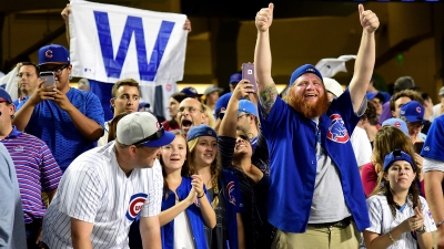 Cubs Withdraw World Series Ticket Offer for Aldermen: Report