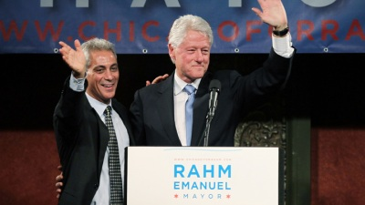 Party With Emanuel and Clinton Next Month