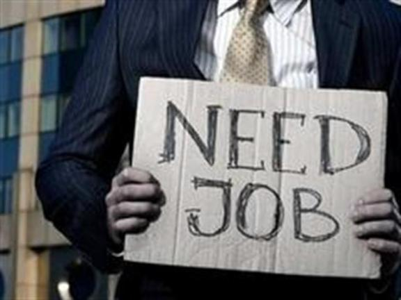 Tips to Get Your Next Job