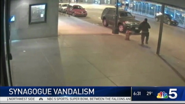 Chicago Loop Synagogue Vandalized With Swastikas
