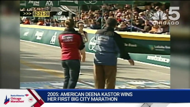 This Year in Bank of America Chicago Marathon History: 2005