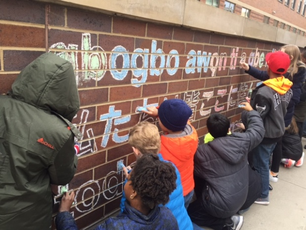 'We All Live Here' School Art Project Spreads Positive Message