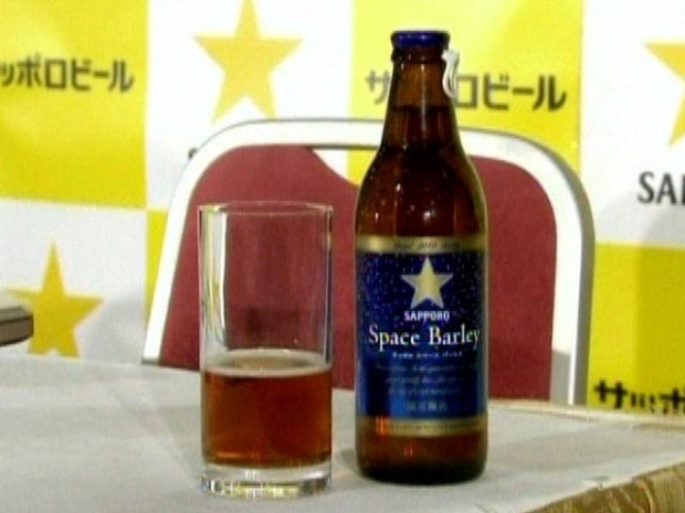 "[NEWSC] ""Out of This World"" Beer Brewed with Ingredients From Space"