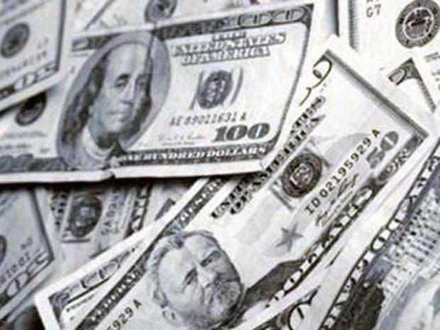 Chicagoans Make Forbes' Richest List