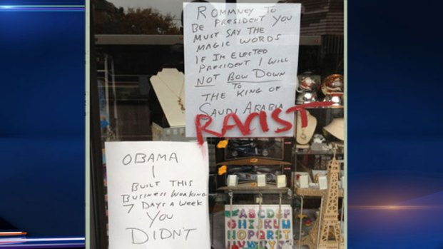 "[CHI] ""Racist"" Graffiti Scrawled on Anti-Obama Sign"