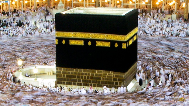 Millions of Muslims Arrive in Mecca for Hajj