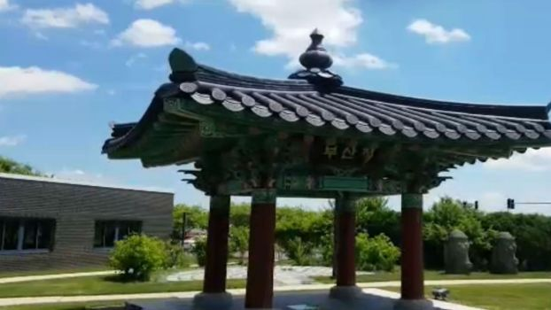 Korean Cultural Center of Chicago: Promoting Peace and Awareness