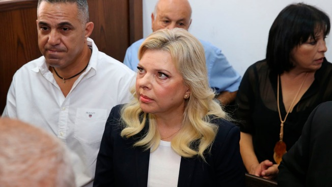 Israeli PM's Wife Sentenced for Misusing State Funds