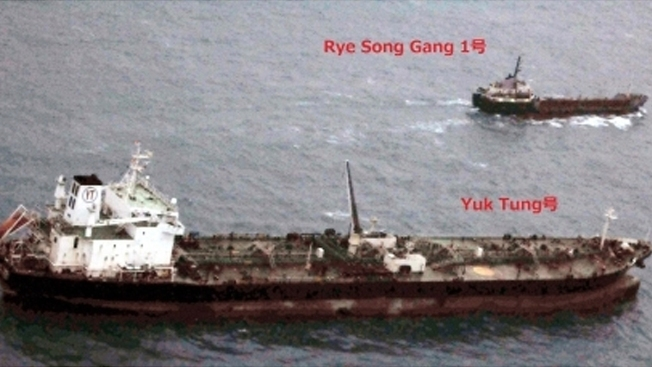 Top Secret Report: N. Korea Keeps Busting Sanctions, Evading US-Led Sea Patrols