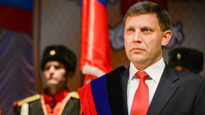 Ukrainian Rebel Leader Announces Unilateral Cease-Fire