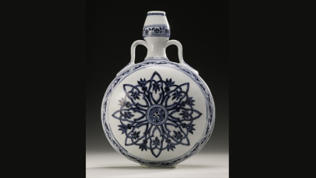 Ming Dynasty Vase Used as Doorstop Sells for $1.3M