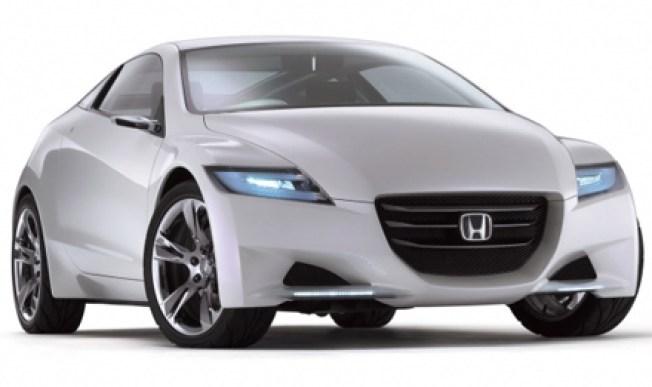 Honda to Debut Small Car Concept