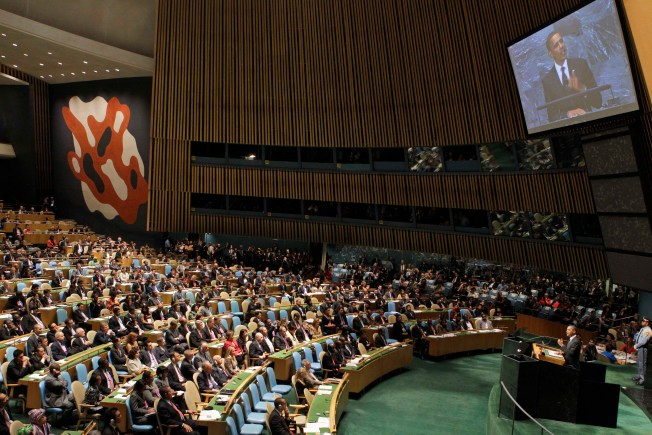 Obama's Remarks Before UN Development Summit