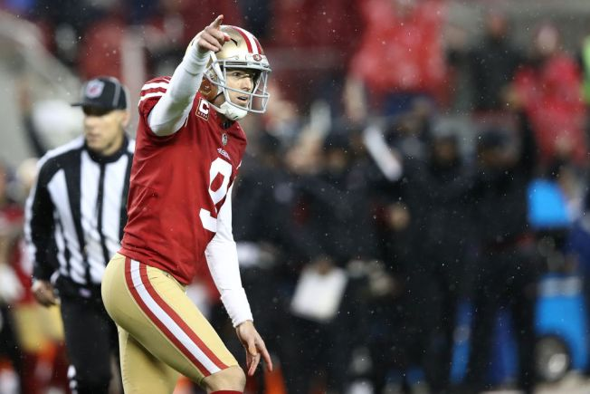 Robbie Gould Understands Speculation About Possible Bears Return
