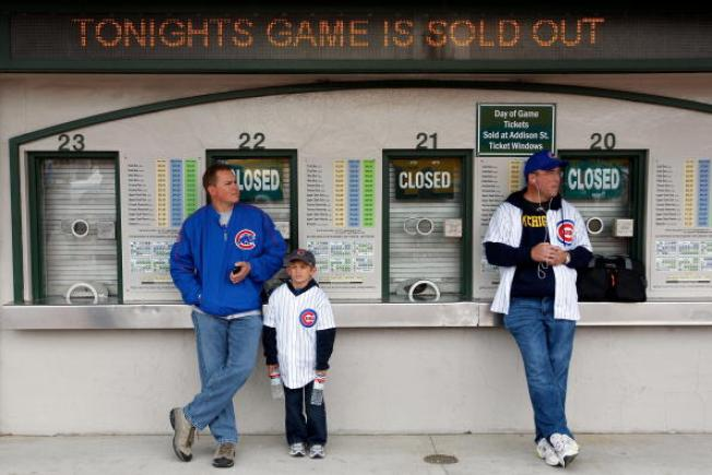 Imaginary Cubs Tickets? I'll Take Two