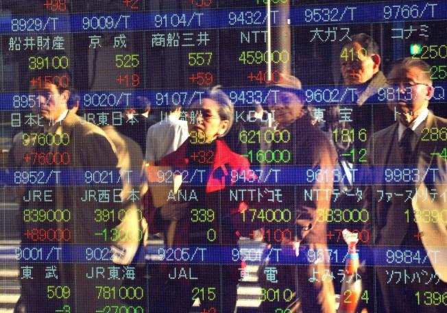 Asian Markets Rise as Congress Nears Deal