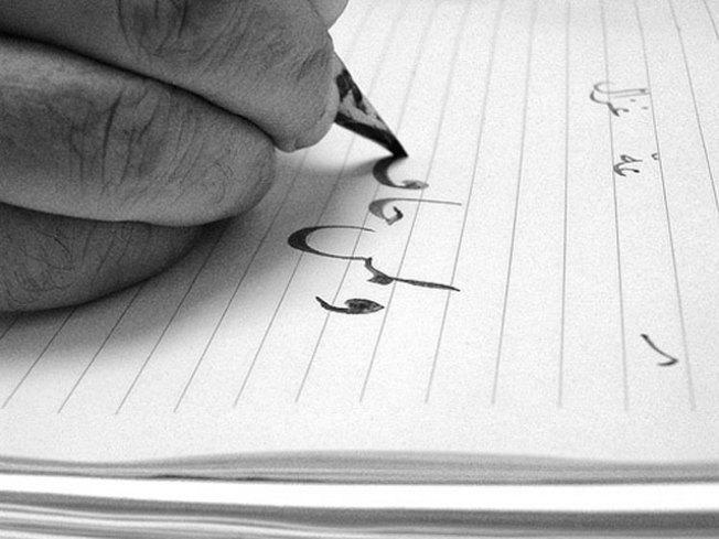 CPS Expands Arabic Language Classes