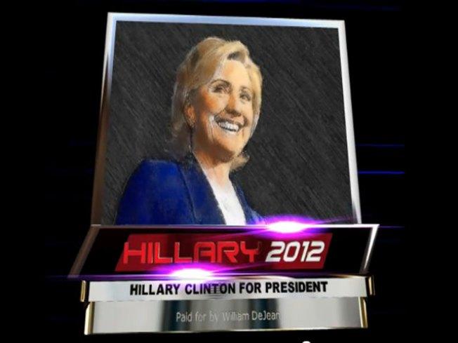 Chicago Dentist Airs Clinton 2012 Campaign Ad