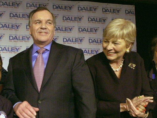 Emanuel Halves Daley Security