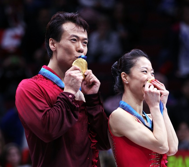 Chinese Couple Wins Pairs Gold